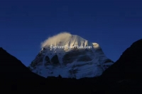 Mt. Kailash pilgrimage for Indian travelers  » Click to zoom ->