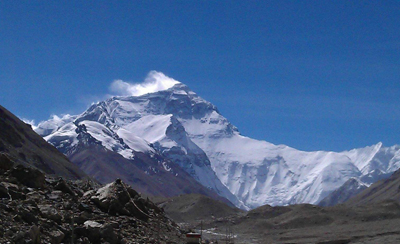 Top 5: 4 days Lhasa Everest Gyirong Nepal
