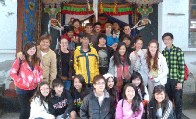 Tibet Student's Vacation Tours 4 Itineraries