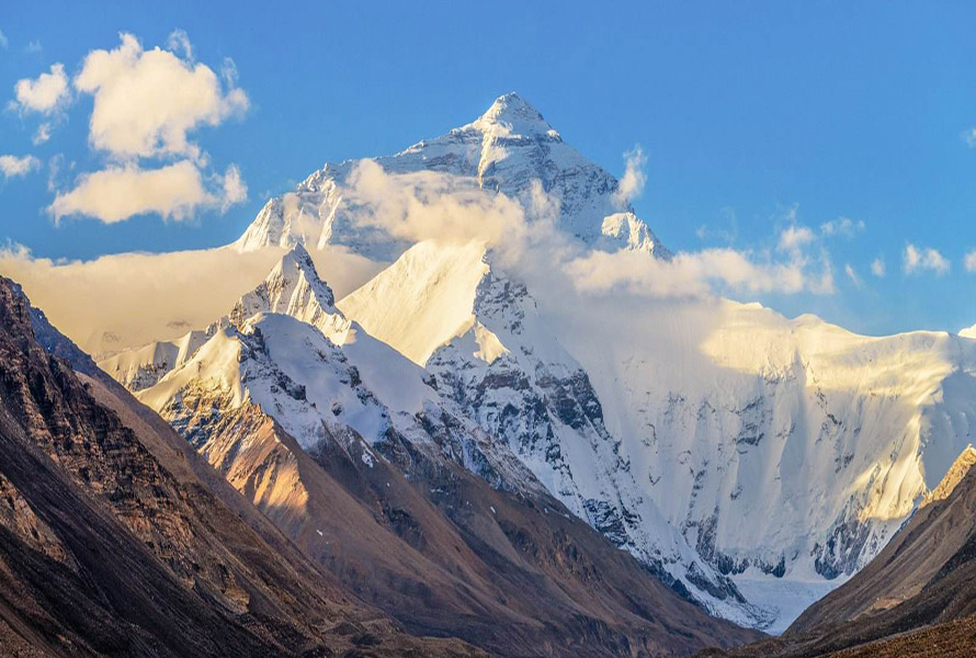 Everest Natural Reserve