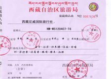 Tibet entry permit for flying to Lhasa, Tibet
