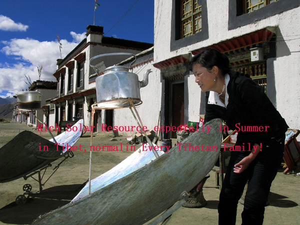 Solar Home Energy System (HES) Tibet Project